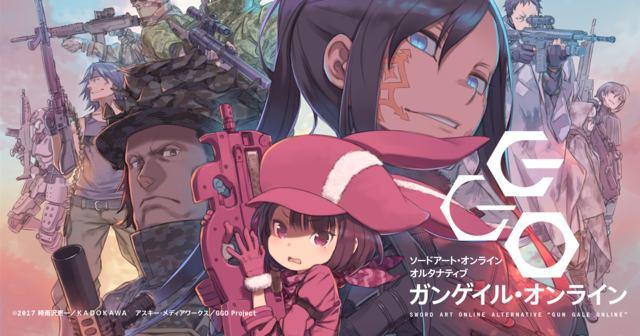 'Sword Art Online': 'Gun Gale Online' Anime Shares Premiere Date news anime  Sword Art Online Anime 2018