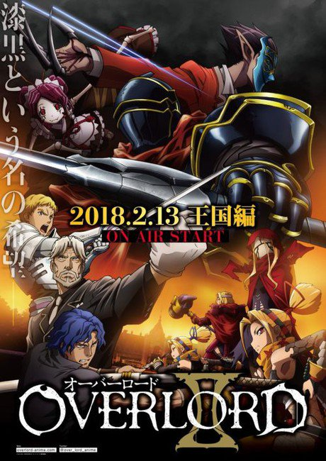 OVERLORD II Anime Has Revealed New Visuals And The Cast For The New Arc news  Overlord Japan Anime 2018