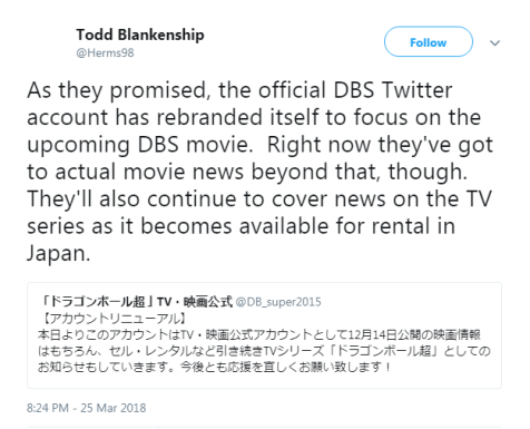 Dragon Ball Super Possibly Returns In Fall 2019 Spring 2020