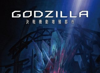 """""""Godzilla"""" Anime Stomps Back to Theaters in Japan on May 18, 2018"""