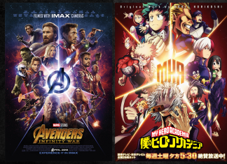Avengers vs. My Hero Academia is the movie you never knew you needed.