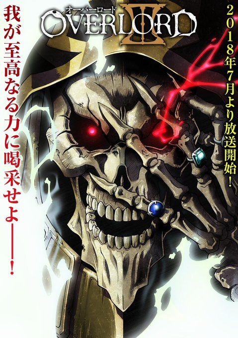Overlord to Release 3rd Season in July 2018