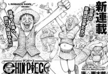 'One Piece' Is Getting A New Manga Spin-Off In June