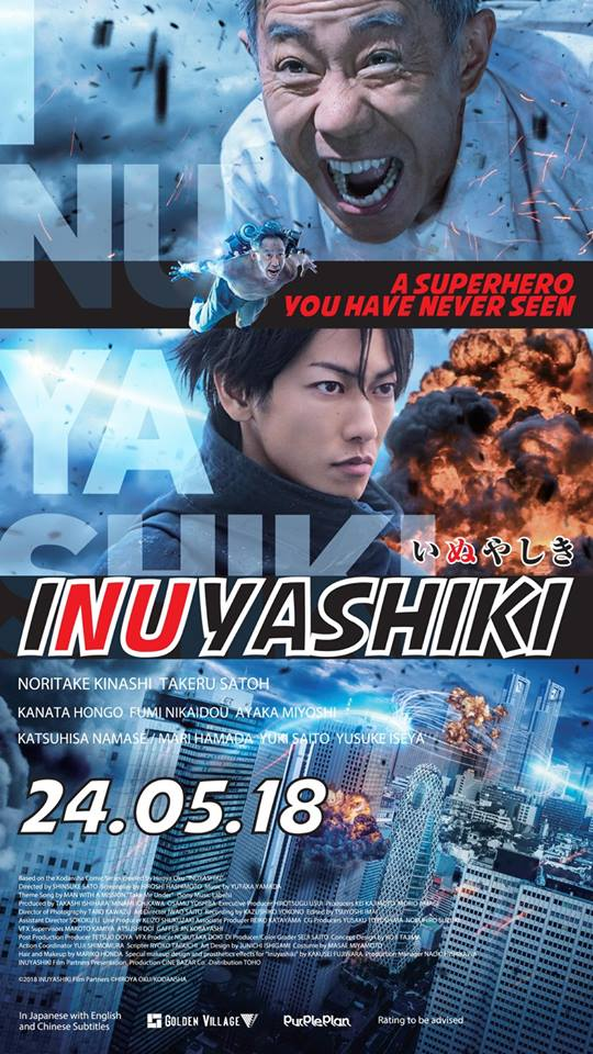 Live-action Inuyashiki movie to premiere in Singapore, Malaysia, Indonesia, and Vietnam anime  Movie Inuyashiki Anime 2018