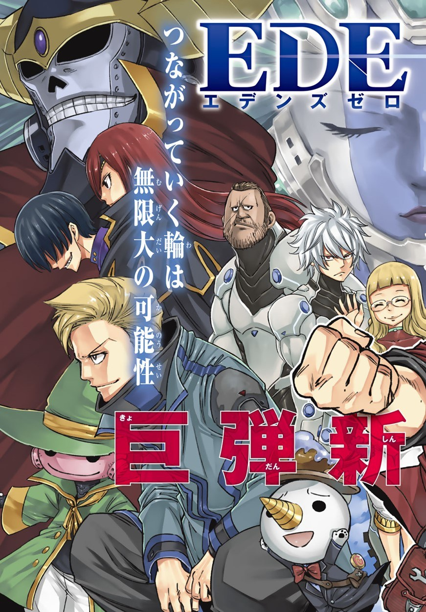 Fairy Tail' Creator Releases New Series 'Edens Zero' And