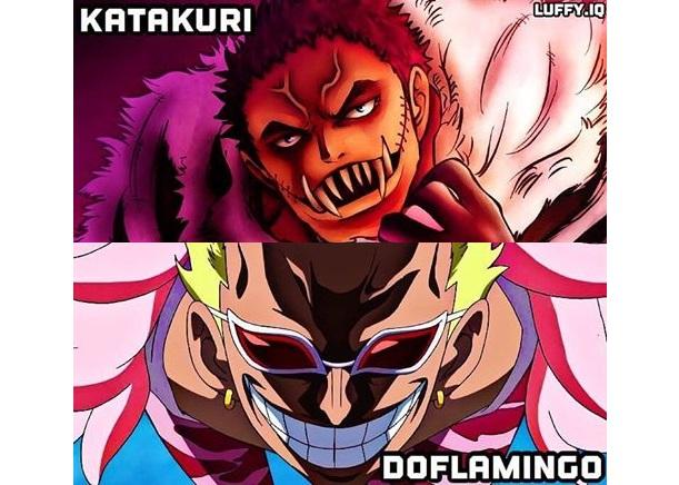 La forma despierta de Luffy - One Piece Fanart