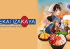 "Web Anime ""Isekai Izakaya"" Watched Over 10 Million Times Worldwide"