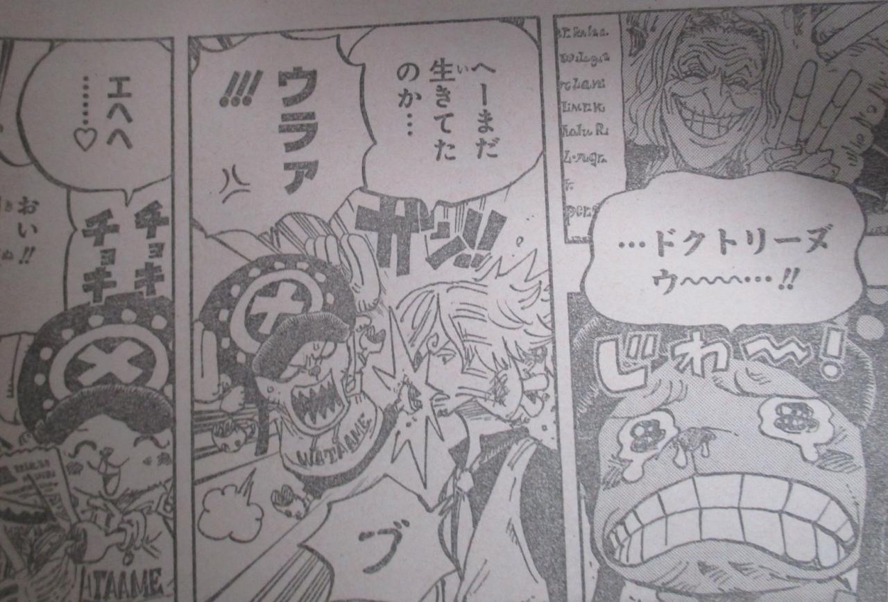 One Piece: Chapter 910