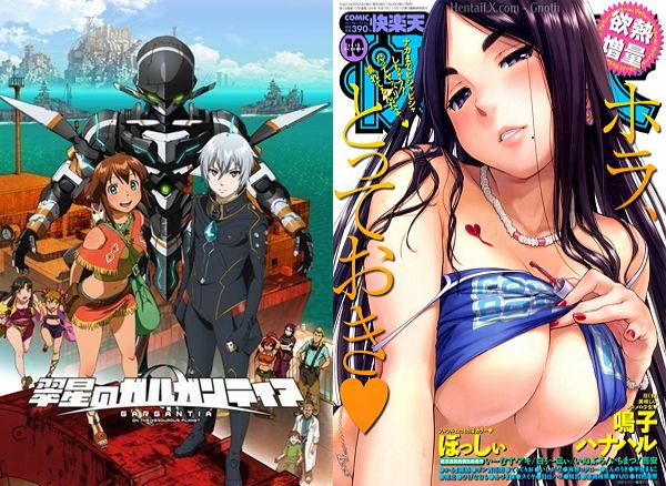 29 Famous Manga and Anime Artists That Have Done Ero-Manga