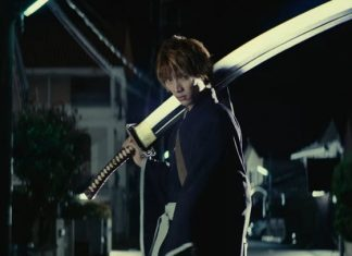 Live-Action Bleach Movie Coming To Netflix Next Month