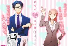 Live-action Wotakoi: Love is Hard for Otaku has revealed Narumi and Hirotaka's actors  Read more: http://sgcafe.com/2018/09/live-action-wotakoi-love-hard-otaku-revealed-narumi-hirotakas-actors/#ixzz5RXZekW4i