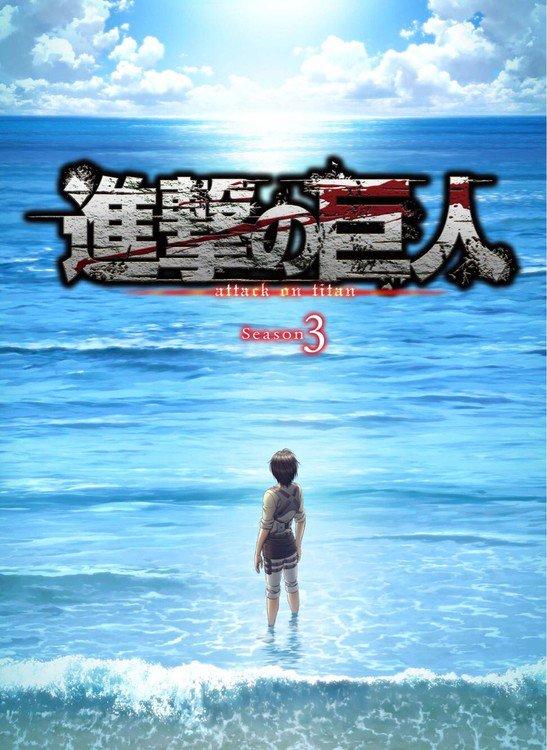 Attack on Titan TV Anime Returns Next April