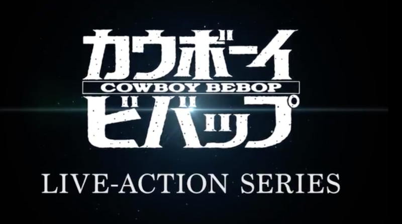Netflix is making incredible Japanese anime Cowboy Bepop into a live-action series