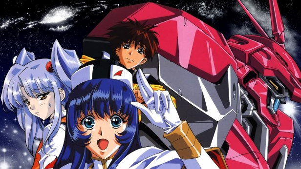 Martian Successor Nadesico anime
