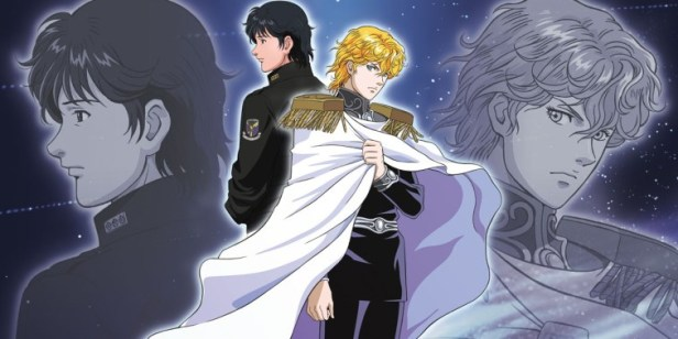 Legend of the Galactic Heroes remake